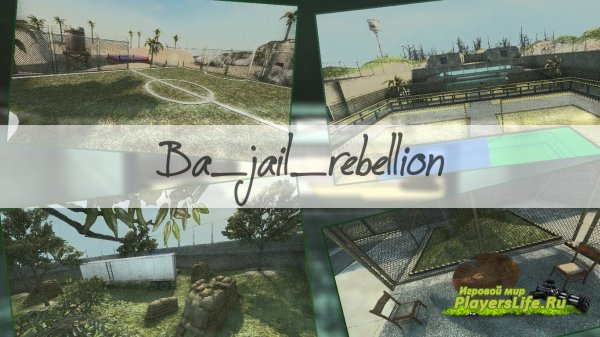 Карта Rebellion (JAIL) для CS:GO