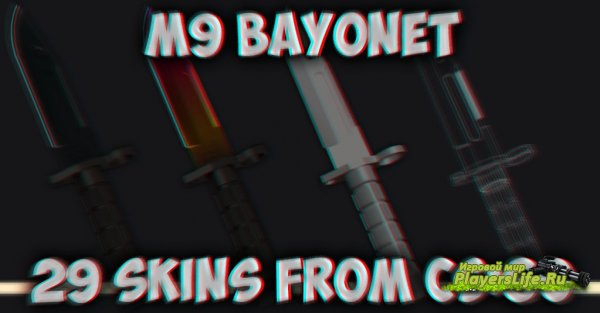 M9 Bayonet Pack для CSS v34/v86+