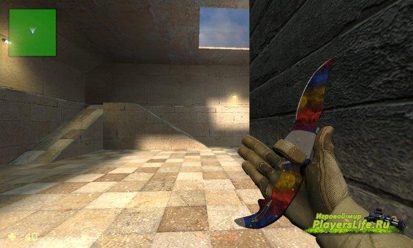 Пак Фальшион ножей из CS:GO для CS:S