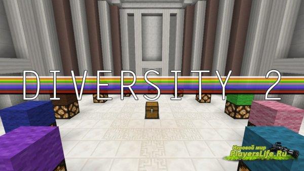 Карта Diversity 2 для Minecraft 1.8