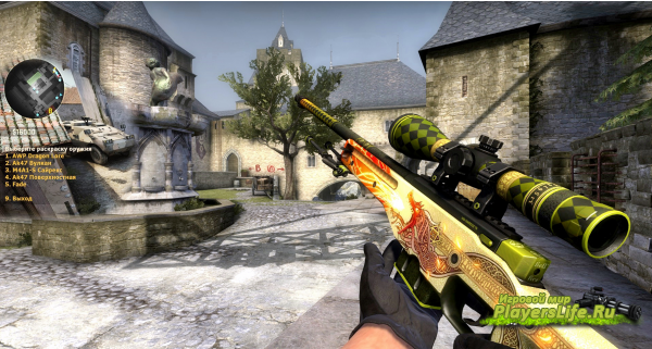 ������ Weapon Paints ��� CS:GO
