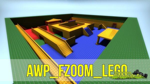 Карта awp_fzoom_lego для CSS