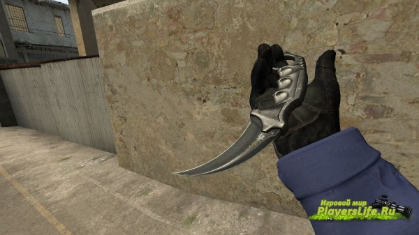 ��� �������� (Counter-Strike:Source)