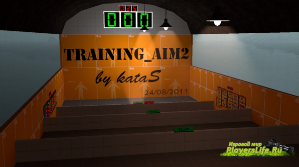 ����� ��� ���������� ���� (Training_aim v2) � CSS v34/v87