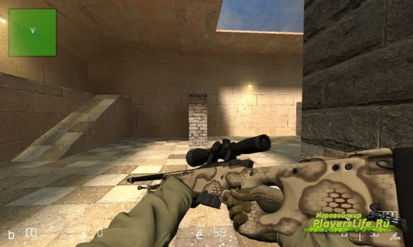 AWP ������� ���� ��� CSS (Counter-Strike:Source)