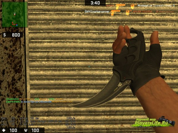Counter-Strike: Global Source Mod v1.0