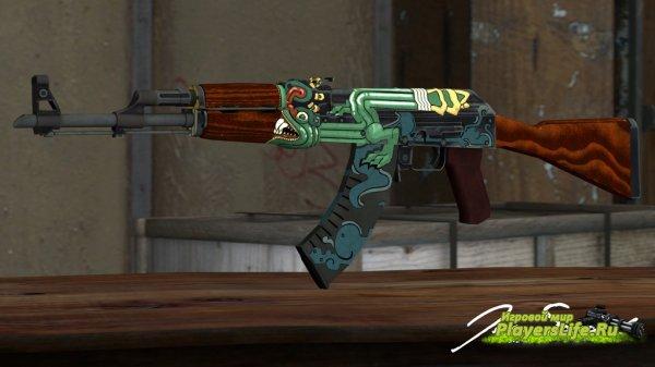 AK-47 Pack из CS:GO для CS:S