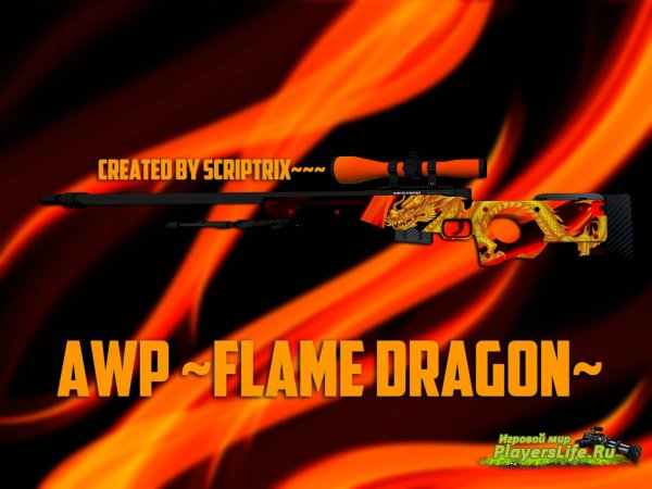 AWP | Flame Dragon для CSS
