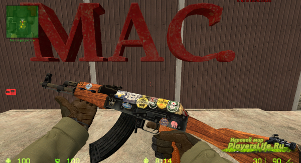 AK-47 | Beer label для Counter-Strike: Source