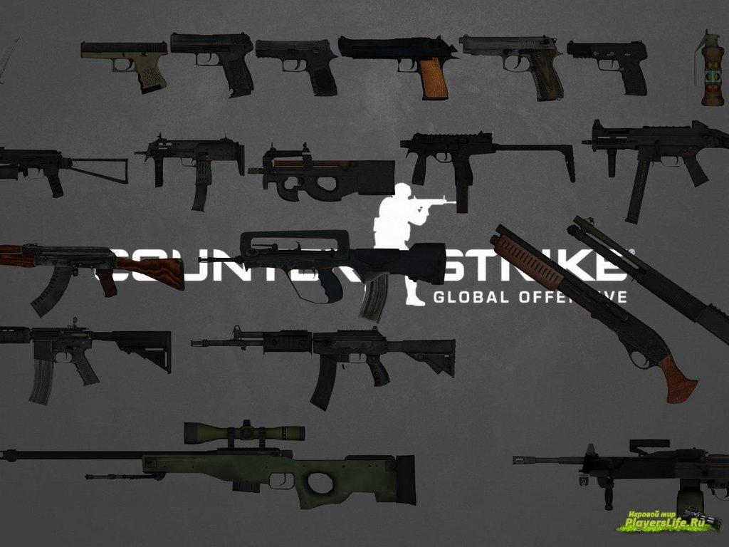 Скачать Скины Для Ксс На Оружие Из Кс Го - фото 8