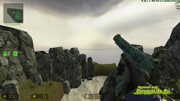 desert eagle - ������ ��� CS:S