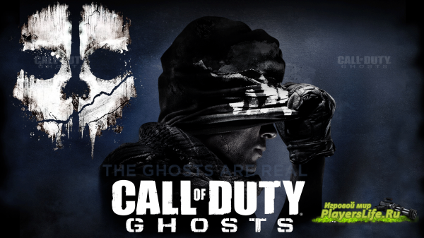 Call of Duty: Ghosts Weapon Pack (CS:S)