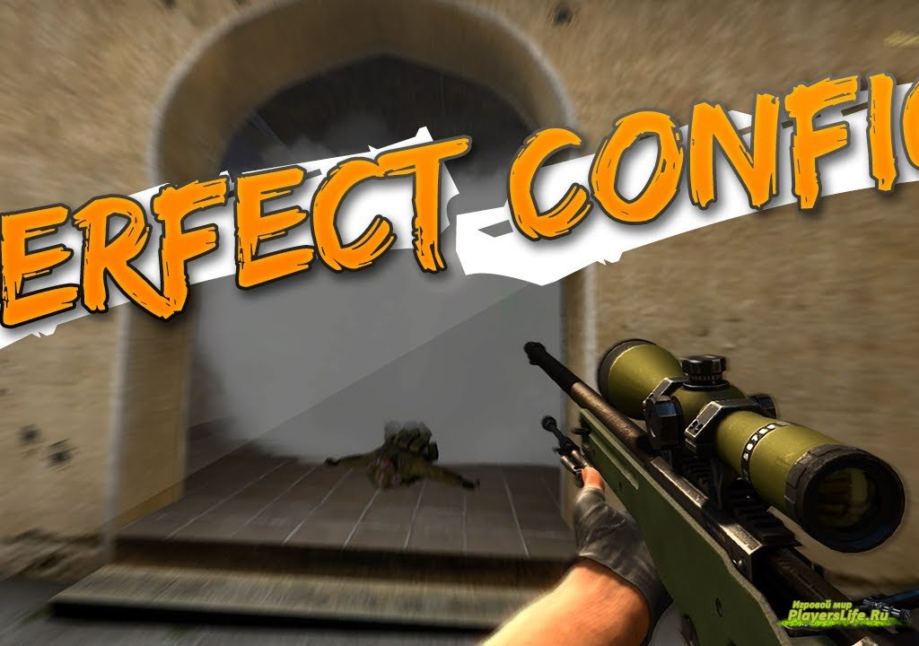 counter strike global offensive cfg pro