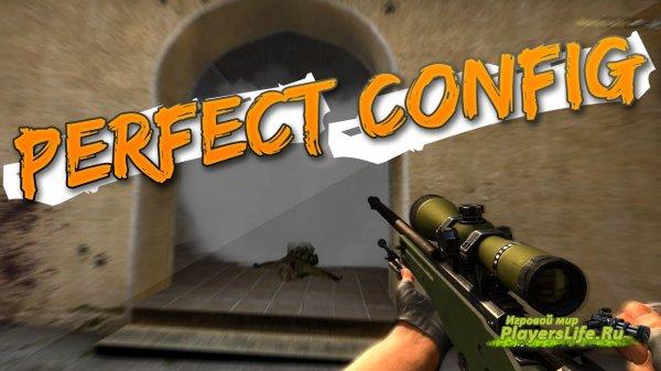 Конфиг для игры с ботами cs:go