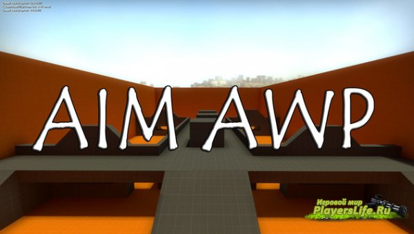 Карта Aim Awp для cs:go