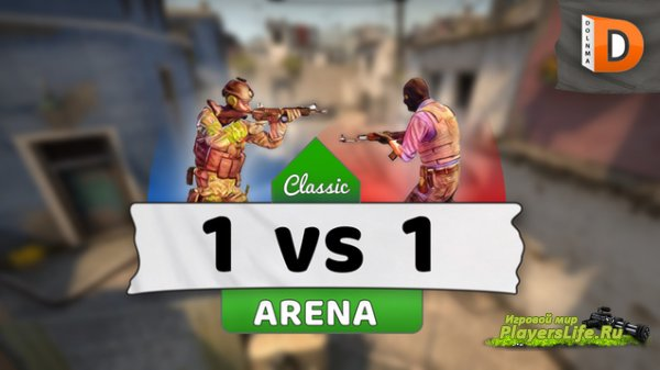 MIRAGE ARENA 1x1 ��� CS:GO