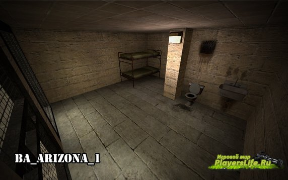 ����� Jail Break - Arizona_1 ��� CS:GO