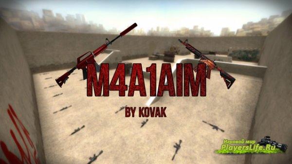 Карта aim_m4a1aim для CS:GO