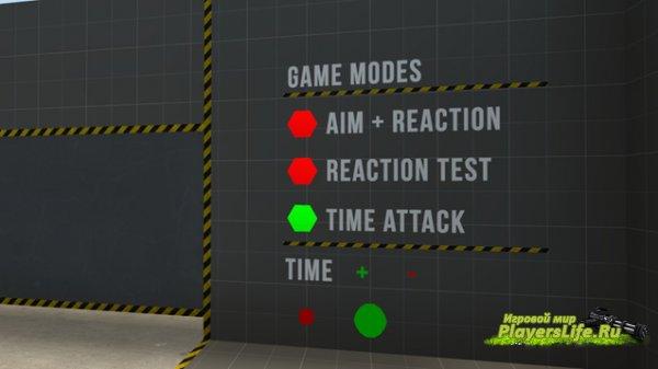 Тренировка реакции в кс го (карта)