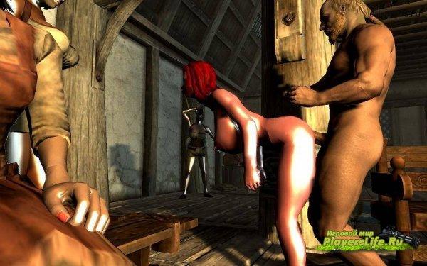 Мод, позволяющий заниматься сексом в Skyrim