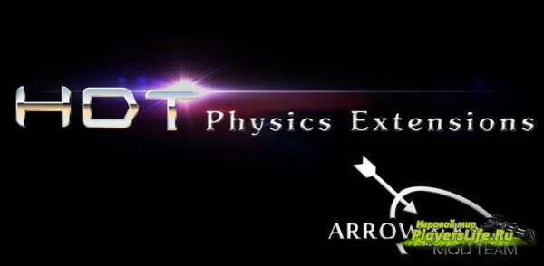 HDT Physics Extensions для Skyrim