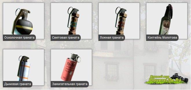 Как сделать 30 гранат в кс го