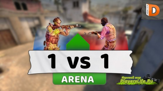 Карта Mirage Bombsite B 1vs1 Arena для CS:GO