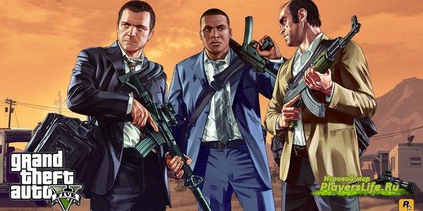 Популярная игра GTA 5 достигла планки продаж в 70 миллионов игр.