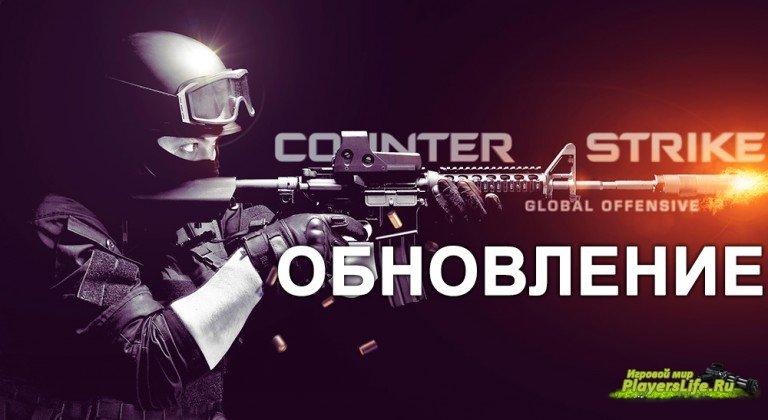 Обновление 08.12.16 CS:GO (Новые Звуки | Новый Nuke)