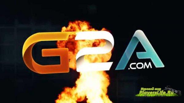 Что такое G2A?
