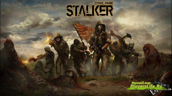 Обзор шедевр игры - S.T.A.L.K.E.R