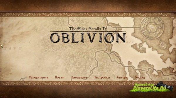 Русификатор для Oblivion (STEAM)