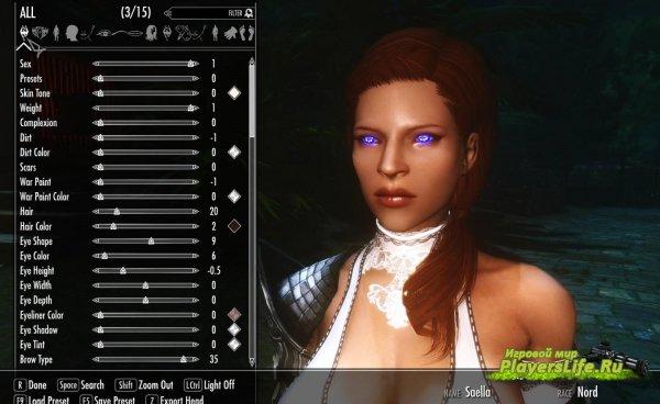 RaceMenu - новое меню рас для Skyrim