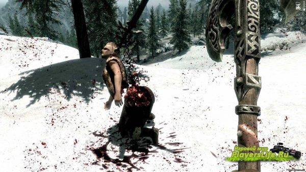 Deadly mutilations - Отсекать руки и расчленять в Skyrim