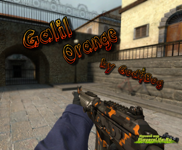 Galil Orange (CS:S v34)