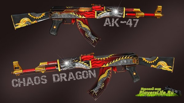 AK-47 Chaos Dragon (Counter-Strike: Source)