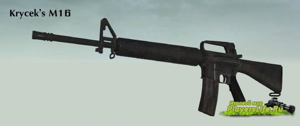 Krycek's M16 (Counter-Strike: Source)