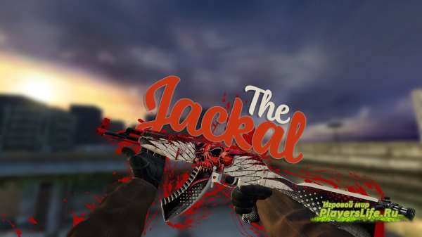 AK-47 | The Jackal (Все версии)