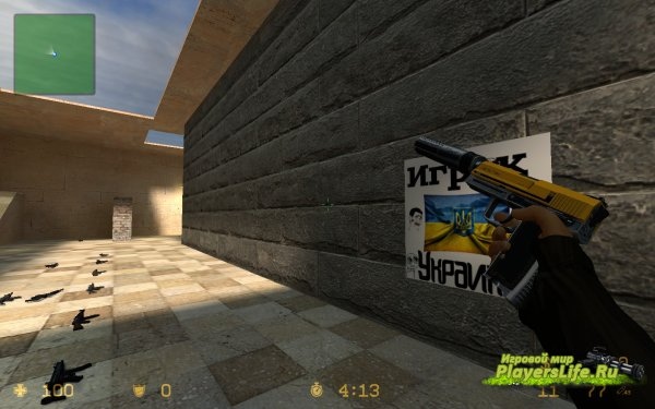 USP-S | Fuel Injector для Counter-Strike: Source