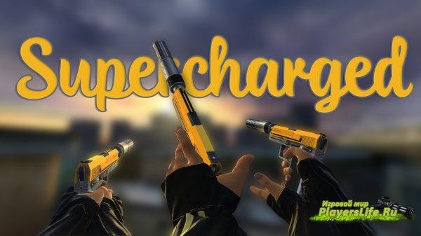 USP-S | Fuel Injector для Counter-Strike: Source