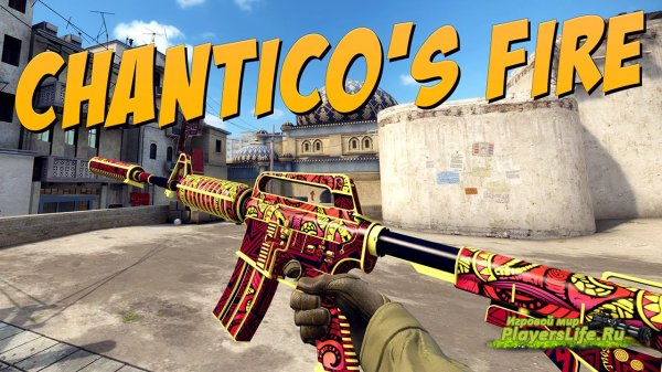 M4A1-S | Chantic o's Fire для CSS v34 / v85+