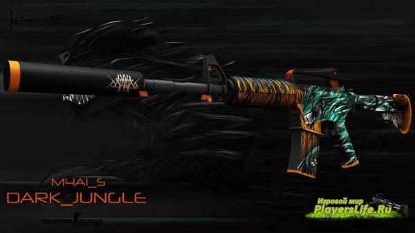 [M4A1-S] - Dark Jungle (Все версии) (Стикеры) (CSS)