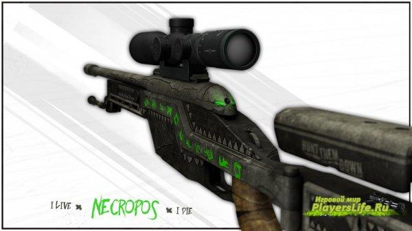SSG 08 Necropos (все версии) (Фикс багов) для CSS