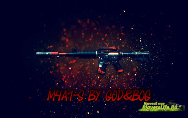 Пак M4A1-S для CS:S (Все версии)