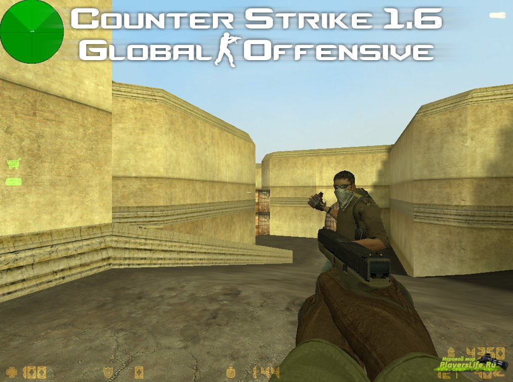 Counter Strike 1.6 Global Offensive скачать