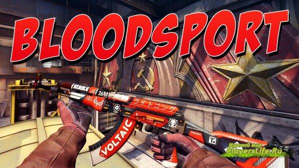 AK-47 Bloodsport для CSS v34 и CSS v88