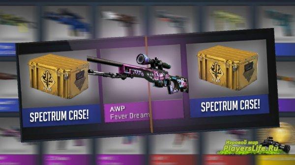 Мини Пак (Некоторые оружия с Spectrum Case+Все версии)