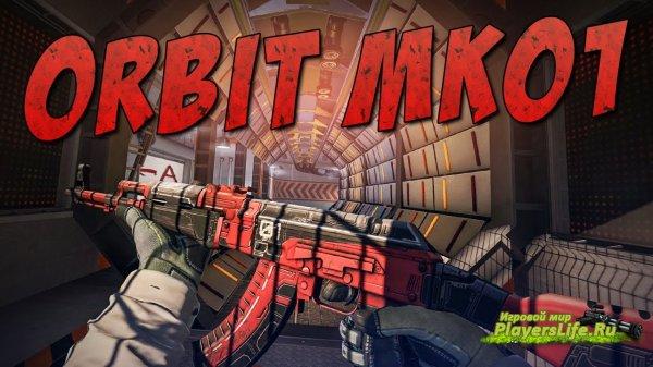 Ak-47 Orbit Mk01 (Все версии) (CSS)