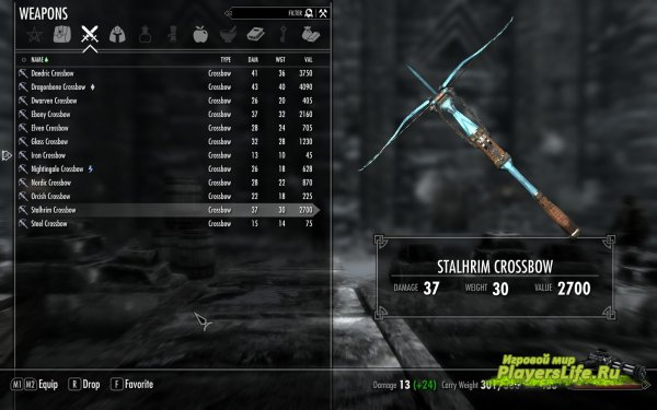 Легендарные арбалеты Скайрима (SE) / Legendary Skyrim Crossbows SSE