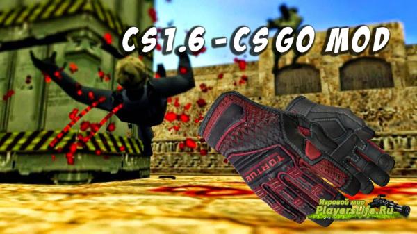 CS GO MOD Specialist Gloves for CS 1.6 BY ARM CLUB